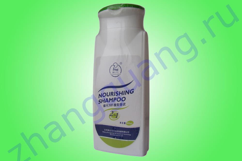 101 Nourishing Shampoo 2 in 1 (export-packing)